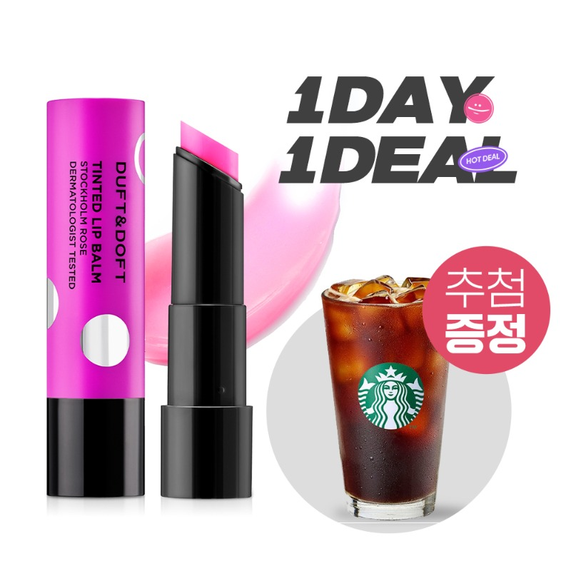 1Day 1Deal제너럴브랜즈